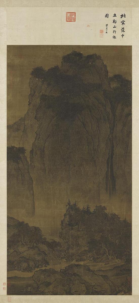 范宽《溪山行旅图》