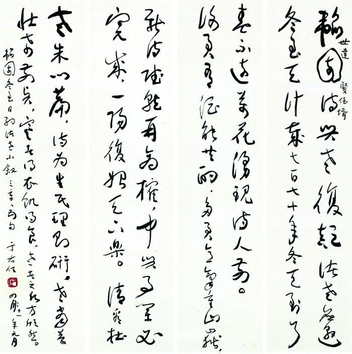 于右任|世達世侄-草書四屏 66.5×16.5cm ×4,以150萬起拍,220萬落槌(不含佣金)