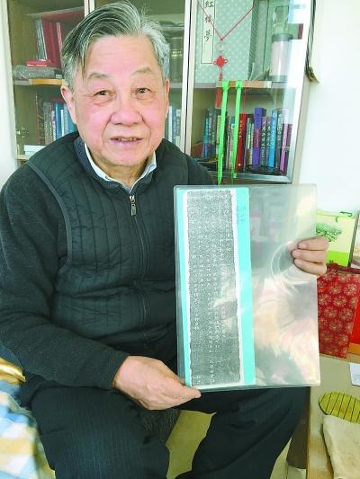 陈光铭和人民英雄纪念碑奠基碑拓片。