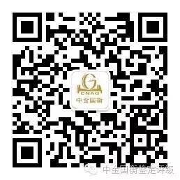 更多邮币卡资讯、行情!欢迎扫描下方二维码关注中国集币在线官方微信(jibizx)。