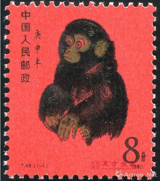珍贵的庚申猴票