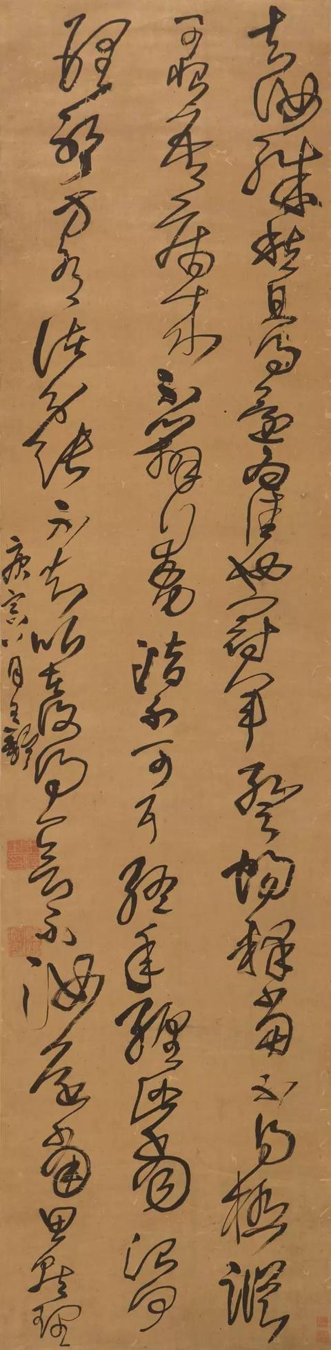 王铎 临张芝《冠军帖》(1650)