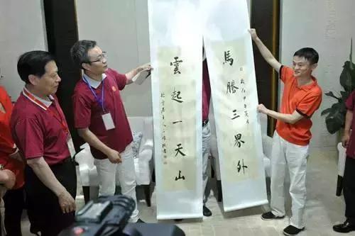 马云亲自设计一块玉作为老员工年终最大鼓励