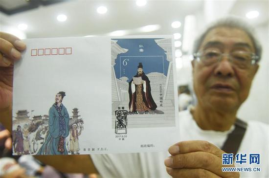 《张骞》不仅带你走进丝绸之路   还可以带你了解邮票