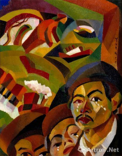 朱沅芷 《我的妈妈在哪》布面油画 1927年