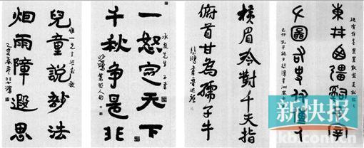 徐悲鸿书法
