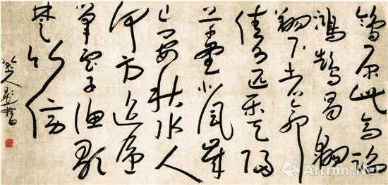 八大山人 行书题画诗轴 北京故宫博物院藏