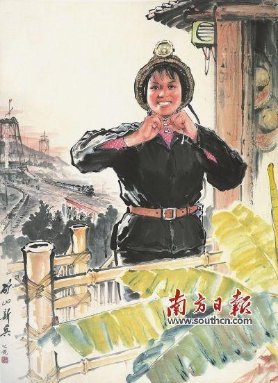 《矿山新兵》(中国画) 中国美术馆藏 杨之光 作