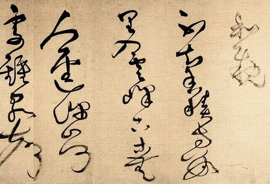 王铎《草书唐人诗九首》卷(首都博物馆藏)