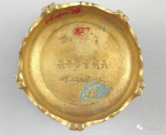 明 景泰款掐丝珐琅二龙戏珠纹水丞-款识