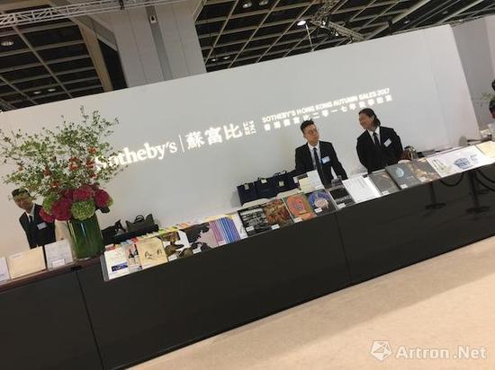 香港蘇富比2017年秋拍预展开幕