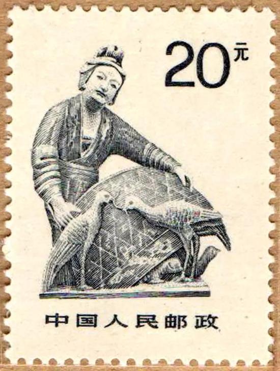 """《中国石窟艺术》之""""养鸡女"""""""
