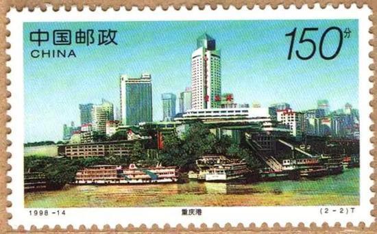 """《重庆风貌》之""""重庆港"""""""