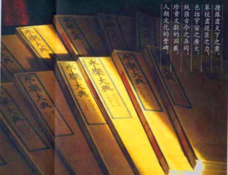 中国这4件顶级文物:一件流失日本 一件下落不明