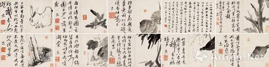 八大山人《个山杂画册》 7691万港币成交