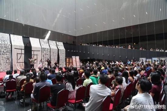 广东省博物馆讲座
