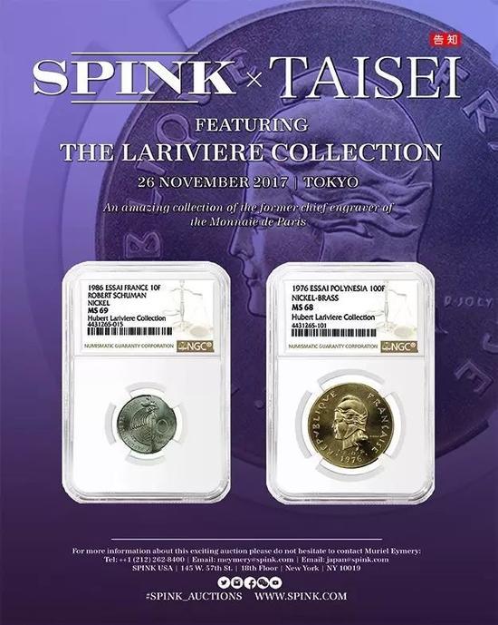 HubertLariviere钱币系列現可于NGC在线预览