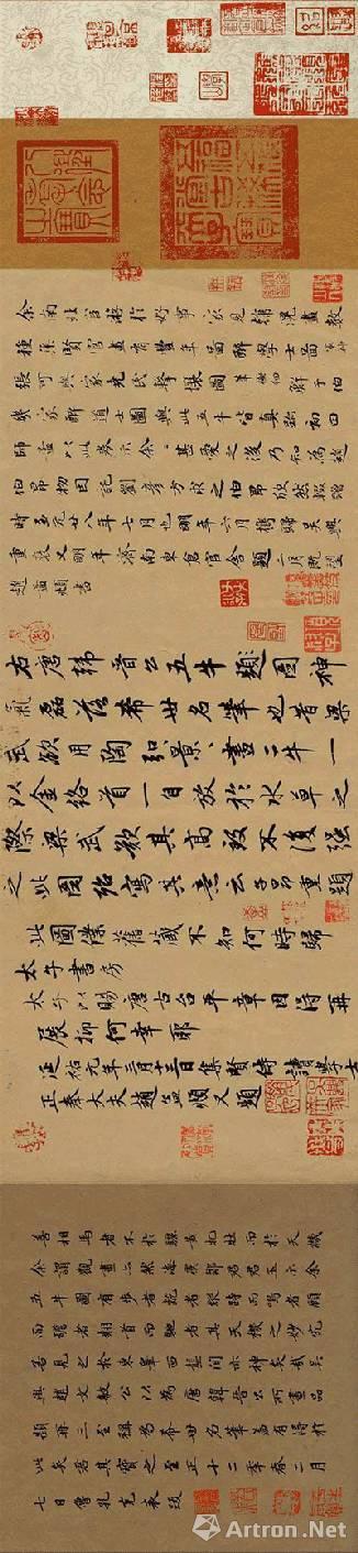 ▲韩滉《五牛图》 现收藏于北京故宫博物院