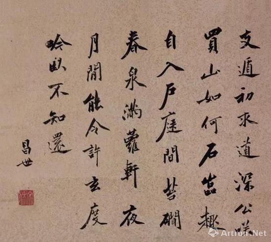 《古木竹石》题诗 归昌世(1573-1644),明代诗人、书画家、篆刻家