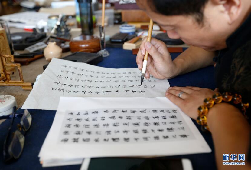 9月20日,张忠新师傅用制好的新笔试字,以便检验是否有瑕疵。新华网 姜冰摄