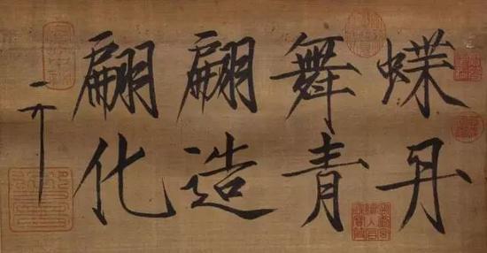 这位皇帝不仅画技精湛,还写得一手好字