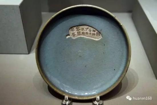宋元明瓷器