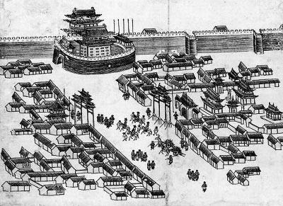燕行图·北京朝阳门