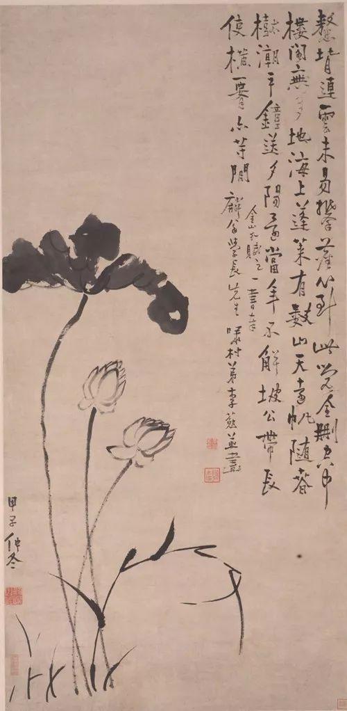 清 李葂 荷花轴