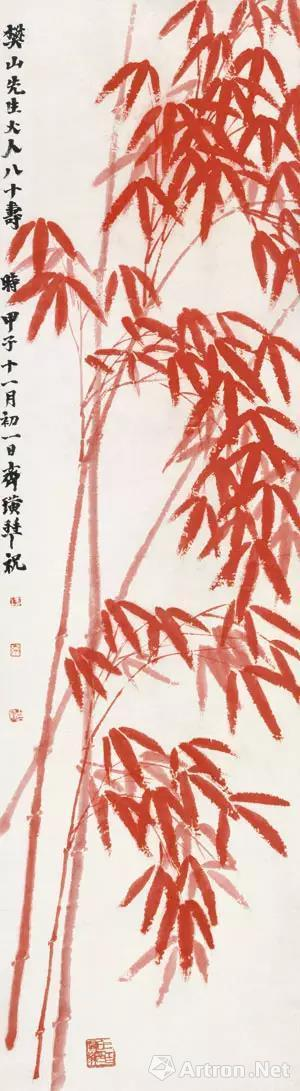 朱竹 139.5×38.5cm 纸本设色 1924年
