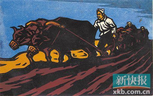 胡一川 牛犋变工队