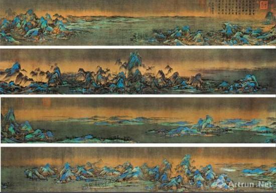北宋王希孟《千里江山图》