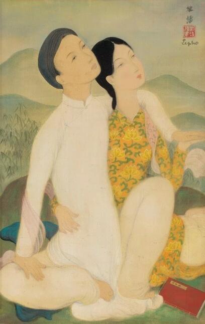 黎谱(越南,1907-2001)