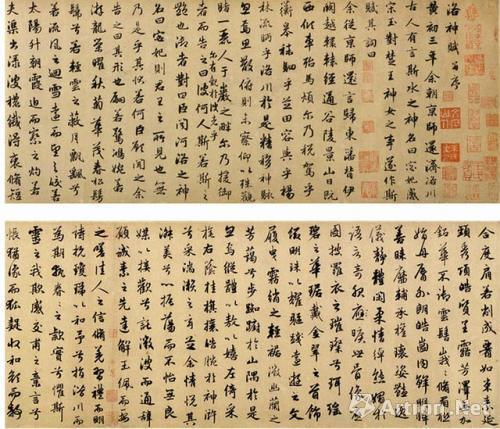 赵孟頫《洛神赋卷》