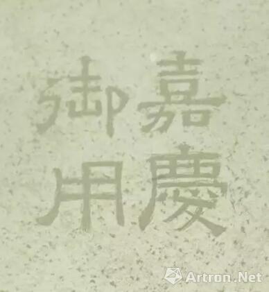 白玉瓜棱式羊首掐丝珐琅提梁茶壶