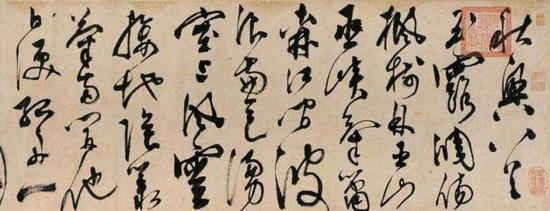 陈淳,《杜甫秋兴八首》(局部) ,纸本草书,1544年,台北故宫博物院藏
