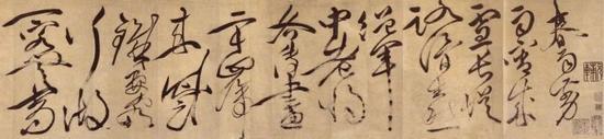 徐渭,《草书自作春雨诗》卷,上海博物馆藏