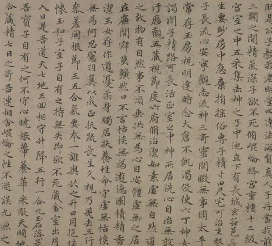 赵孟頫《楷书临黄庭经卷》