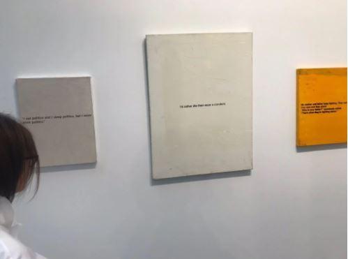 Nahmad画廊内一幅小型Richard Princes的作品