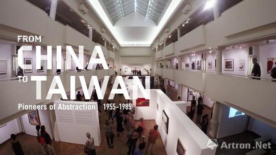 """""""从中国到台湾:前卫抽象艺术1955-1980""""展览现场"""