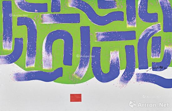 2017年香港苏富比春拍里,萧勤1963年作品《光之跃动 16》首次亮相夜场即以250万港元的价格成交创作了当时的拍卖纪录,但6个月后该纪录又被《光之跃动17》再度刷新