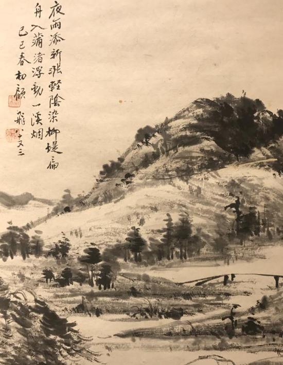 顾飞八十三岁所绘山水画(局部)