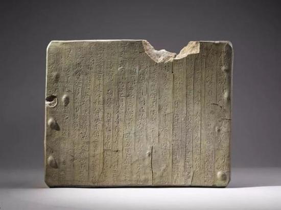 越窑青釉姚夫人墓志 唐长庆三年 (823) 纵29.5厘米 横37.4厘米