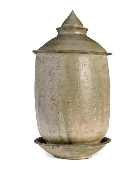 越窑青瓷墓志罐 唐光化三年(900 年)底径8厘米 高29.7厘米