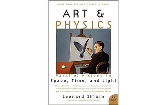 艺术时空观vs物理时空观