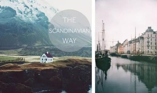 斯堪的纳维亚设计简约而美