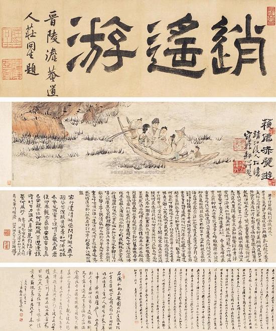 苏仙赤壁图