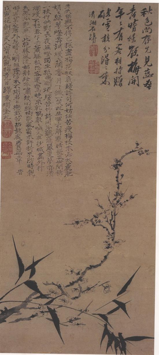 梅竹双清图轴 53.4X23.7 辽宁省博物馆