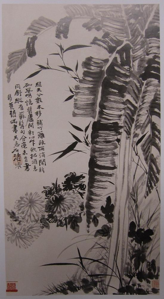 蕉菊图轴 44X23.6 北京故宫博物院