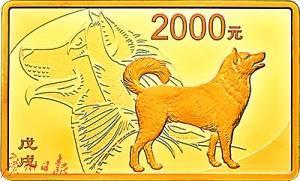 150克长方形精制 金质纪念币背面图案