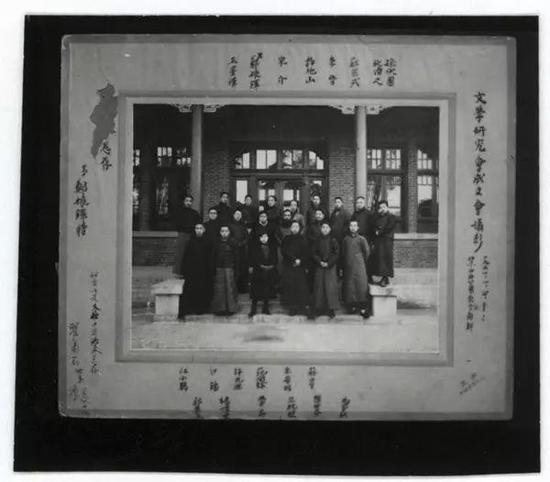 ▲ 茅盾在文学研究会成立时的照片